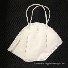Disposable Melt Blown Fabric Face Mask