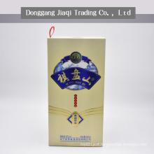 distilled liquor, dried laobaigan, burning knives