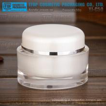 YJ-C50 50g principais produtos devenda forma oval clássica 50g, frasco de creme de clareamento