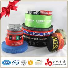 Custom elastic band,jaquard elastic webbing for underwear