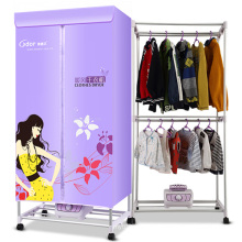 Portable Clothes Dryer with Remote (HF-F12)