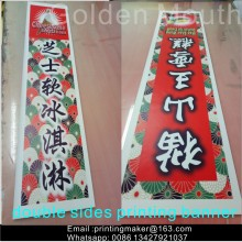 Banners de PVC impressos de dupla face com mangas