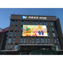 Открытый P3mm SMD цифровой рекламный щит с мелким шагом
