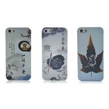 Chinese style mobile phone sets