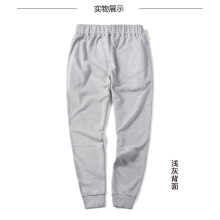 Men's Cvc Sports Trousers