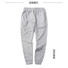 Pantalon de sport Cvc pour homme
