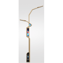 LED+Intelligent+Street+Lamp+series