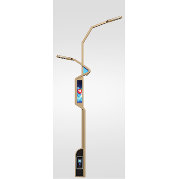 Seria LED Intelligent Street Lamp