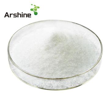 Высокое качество 99% натрия салицилат цена Китай оптом 99% натрия салицилата, но:61-68-7 образцы салицилат натрия салицилат натрия порошок пакет порошок