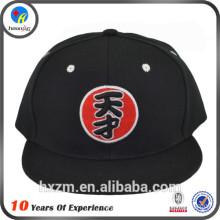 Promotional Blank Custom running hats