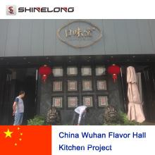 China Wuhan Geschmack Hall Küche Projekt