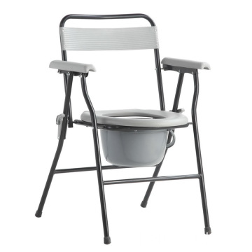 Easy Folding Commode Chair