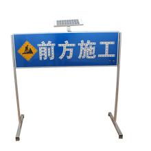 LED Sign Board Строительство предупреждающий знак