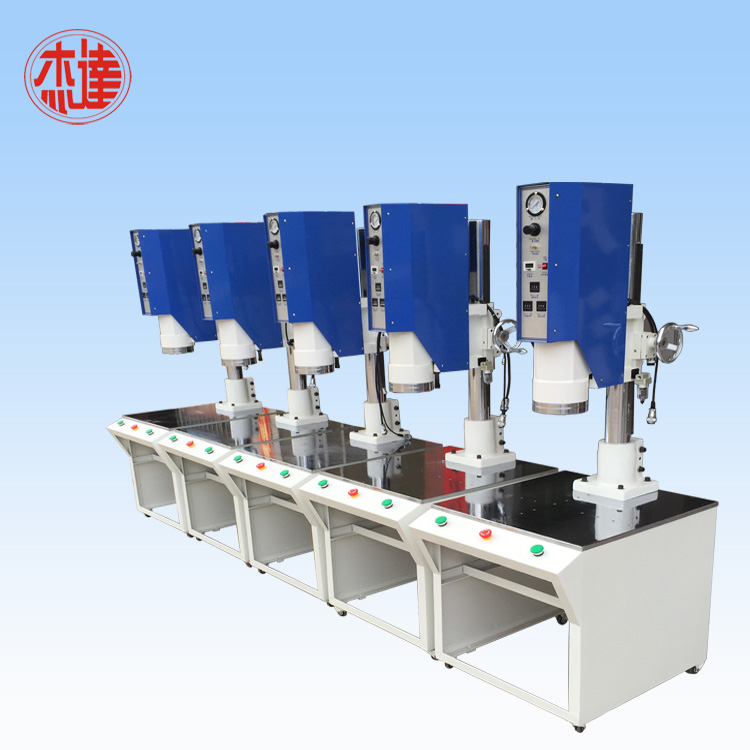 Ultrasonic Welder for Thermoplastic