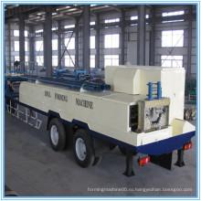 Машина для формования рулонов с холодной крышкой Bohai