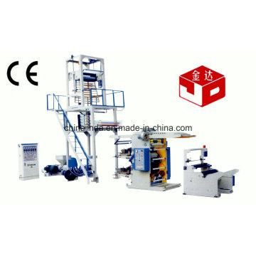 Máquina de soplado de película Sj50-Yt2600 e impresión al mismo tiempo
