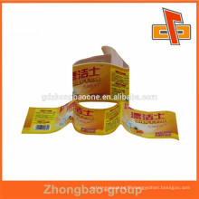 Hot sale chinese soft heat seal pearl film bopp film for printing