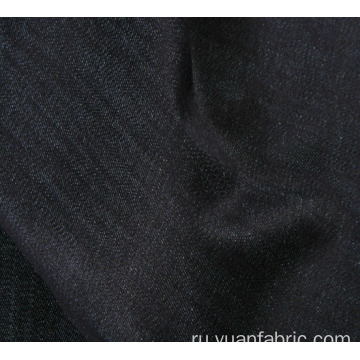 100% Cotton Stretch Fabric Slub Denim Jeans Fabric