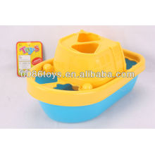 plastic boat puzzle (shape sorter for children to learn)