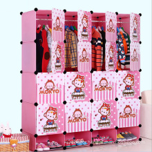 Pink Cartoon DIY Plastic Storage Cabinets (ZH002-1)