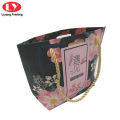 Custom Printed Door Gift Paper Bags