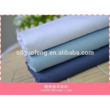 "2015 Hot selling 100% cotton poplin white fabric for uniform - 100% C 40*40 133*72 57/58"""