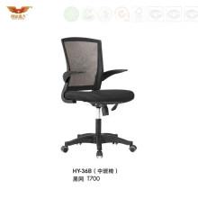 High Quality Office Swivel Mesh Back Staff Chair (HY-36B)
