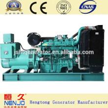 Лучшее качество и популярные 300квт Юйчай низкооборотный генератор