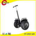 Two Wheel Electric Intelligent Balancing Sightseeing Scooter