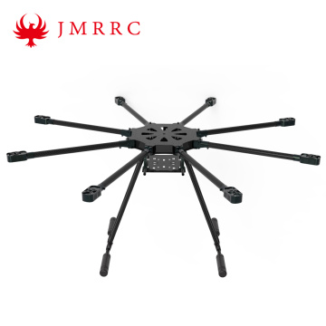 1300mm Carbon Firber Multirotor drone Cargo Octocopter Frame