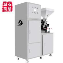 250b-F turbo tipo pulverizador farmacéutico