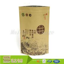 High Quality Custom Pantone Color Printing Cheap Standing Kraft Paper Bag Murah With Zipper