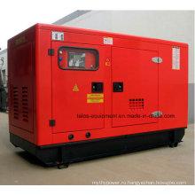 Звукоизоляционный дизельный генератор Cummins мощностью 50 кВА (DG-50C)