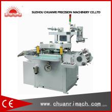 Machine automatique de coupe Die pour étiquettes auto-adhésives (MQ - 320C)