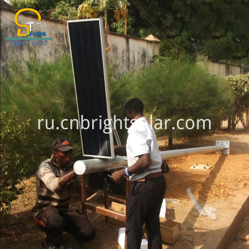 Intergrated Solar Street Light 60W