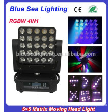 2015 new 5x5 high quality matrix blinder beam moving head stage lighting