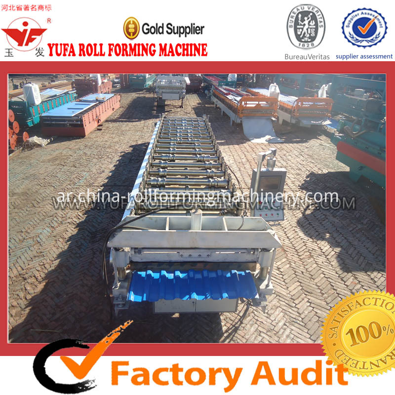 C18 ROOF PANEL COLOR STEEL ROLL FORMING MACHINE