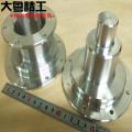 Pièces d'usinage CNC personnalisées Pièces CNC en aluminium