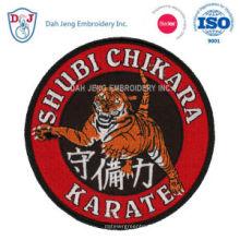 Martial Art Embroidery - Custom Badge