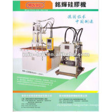 High speed! Rotary SRL injection molding machine
