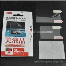 Анти-пленка + полный ЖК-экран протектор для Nintendo 3DS с Чистящей ткани