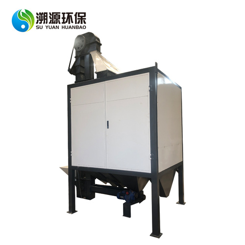 pe Mixed Bottle Silicone Rubber Flake Sorting Machine