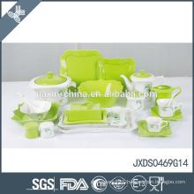 happy color better quality christmas porcelain dinner sets ceramic dinner set