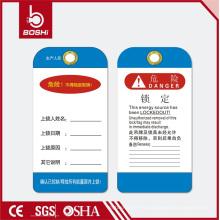 Etiqueta de etiqueta de advertencia de riesgo relacionada con la máquina de escritura a tierra blanca (BD-P02)
