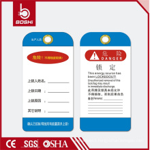 White Ground Writable Machine Related Risk Warning Label Tag (BD-P02)