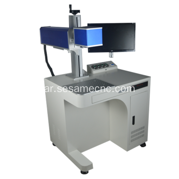 Easy Use Laser Marking Machine for Shell Nameplate