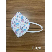 маска для лица фильтрующий материал kn95