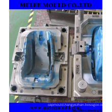 Plastic Injection Mould for Baby Securities Car Seat