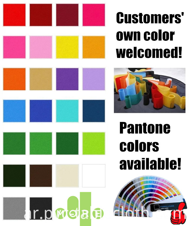 Pantone for Pvc Printed Table Cloths