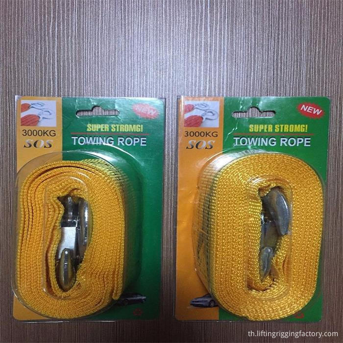 towing rope